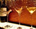 Wine Pairring 3glass