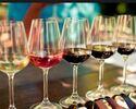 Wine Pairring 5glass