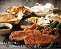 BBQステーキセット(ソフトドリンク飲み放題付き)
