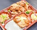 【TAKEOUT】お肉ガッツリ!肉ざんまい弁当