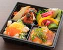 【テイクアウト】シェフのおすすめ惣菜盛り合わせ