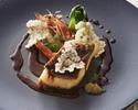 ウィークエンド シーズナル (4 コース) (前菜、スープ、魚介料理もしくは肉料理、ワゴンデザート) 4月~
