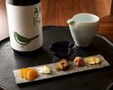 おまかせ会席 9品+食事+デザート(お土産唐墨付)