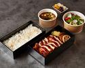 【テイクアウト】大山鶏照り焼き丼(サラダ、みそ汁付き)