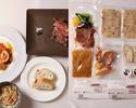 【テイクアウト限定】大和国産牛ステーキ&シーフードの鉄板焼き<冷凍>