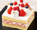 Strawberry Short Cake 12cm