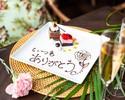 【母の日ディナー★カーネーション1輪&ありがとうプレート付】母の日におすすめ!アヒポキやモチコチキンなどハワイアンメニュー全5皿