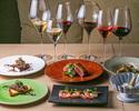 音と空間を楽しむディナーコース ーイタリアをベースにビストロスタイルのシェフ特製オリジナルコース+ワインペアリング付き11,000円(税込)