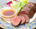 牛フィレ肉のローストビーフ(800g)