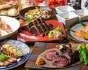 【デートプラン】鰹の藁焼きや国産牛ステーキ含む全18品~四万十コース《食事のみ》