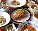 【お料理個人盛り】フカヒレ・点心等の料理長特選6,600円 平日限定 ※料理のみコース