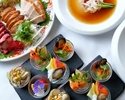 【お料理個人盛り】特選オードブル等豪華食材8,800円 平日限定  ※料理のみコース
