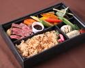 (数量限定)【テイクアウト】牛ヒレステーキ(130g)と鮮魚の御膳弁当