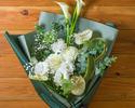 お食事のご予約と一緒にご注文ください 【オプションメニュー】フラワーアレンジメントB(大きな花束)