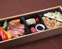 (数量限定)【テイクアウト】北海道産 士幌牛ヒレ<100g>弁当
