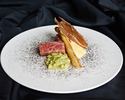 Tasting Menu -Asparagus-