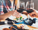 Exclusive Protos and Ribera Del Duero  Wine Pairing Dinner