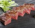 Okinawa premium wagyu-beef loin set menu