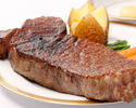 2007 Le Montrachet Dinner Golden Week Plan