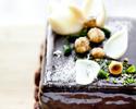 巧克力蛋糕2至4人