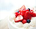 水果蛋糕6-8人