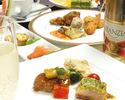【個室宴会プラン◎飲み放題付き120分】~PREMIUM~プレミアムプラン  牛ロース肉のグリエがメインの9品