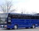 無料送迎バスのご予約方法
