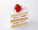 スーパーあまおうショートケーキ1ピース ¥1,296(税込)