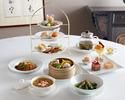 (アンリジロー:ハーフボトルシャンパン付き)重慶飯店個室 チャイナタウンのアフタヌーンティー