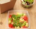 [Take out] Shrimp and avocado salad with Poki Amani oil