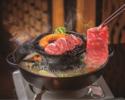 【前日までの予約制・GW企画】焼きしゃぶ鍋コース お肉食べ放題