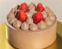 【テイクアウト】チョコレートショートケーキ(12㎝)