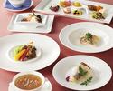 【ふかひれスープコース】北京ダック・ふかひれスープ等全8品+1ドリンク付き