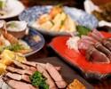 鳴子コース:かつをの藁焼き 塩たたき×豚肩ロースの藁焼き 14品 【料理のみ:4,400円(税込)】