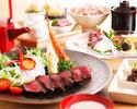 Tajima Beef & Sashimi Lunch Course
