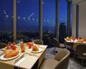 【7月WEB割】7周年記念特別ディナー ~7th Anniversary Dinner 「DB」 ~ 選べるメニュー プリフィックスコース