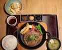 ハンバーグ定食(小)150g 1,500円