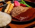 ハンバーグ定食(中)200g 2,000円