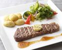 【WEB限定ステーキセット】牛ロース肉のグリルやデザートなど5品