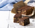 【To Go】Hilton Classic Bise's sea salted Chocolate Brownie 1,620