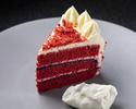 レッドベルベットケーキ (v)