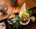 【For in house guests】Kaiseki Course 17,500