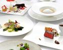 東北ディスティネーションキャンペーン「グランコース」~気仙沼と登米を食で巡る~ 」