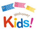5/5 Children Welcome DAY Lunch