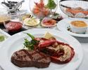 【お得な平日プラン】Beef & Seafoodコース