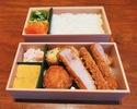 【テイクアウト】銀座かつかみ謹製 東京X豚弁当