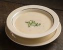 【Take Out】クラムチャウダースープ