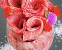 【記念日、お祝いの席に是非!うしみつ一門Anniversaryコース】*うしみつ一門特製Anniversary肉パフェ、バースデープレート付き。