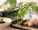 【事前決済 神戸たむら】【ご昼食・ご夕食】檜(ひのき)