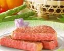 【5・6月神楽】極上コース ※お肉の種類は当日注文¥22000
